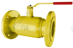 Ball valves for gas. Image